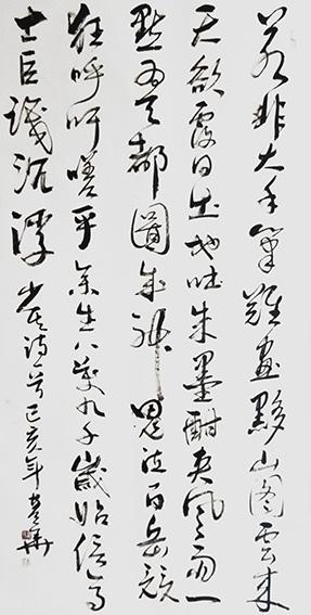 祝彦华作品12.jpg