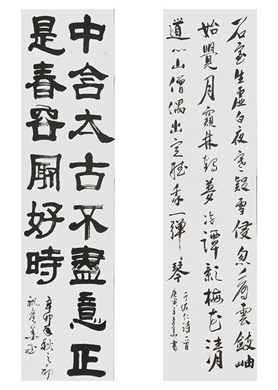 祝彦华作品11.jpg