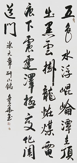 祝彦华作品14.jpg