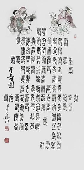 祝彦华作品17.jpg