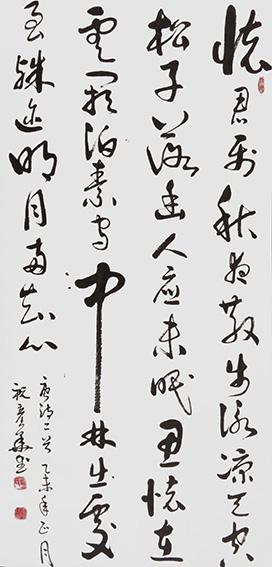 祝彦华作品16.jpg