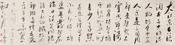 祝彦华作品20.jpg