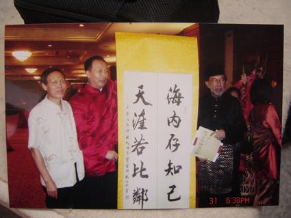 在马来西亚49周年国宴上驻华全权大使珍藏魏恒斌书法作品
