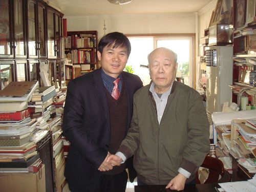 中国著名书法家欧阳中石、中书协理事叶培贵关心支持河南残疾人事业