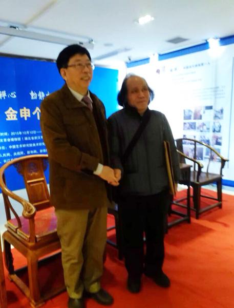 蒋征与中国禅画第一人金申大师合影
