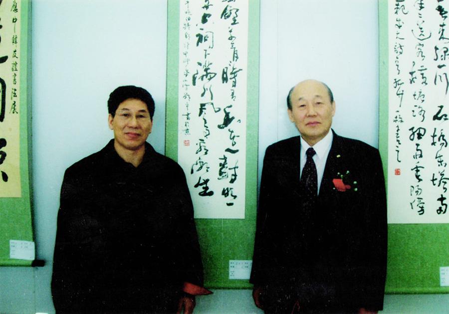 与中韩书画家联谊会韩方主席林炫圻先生