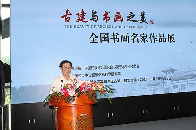 中国民族建筑研究会原建设部科技司外事司司长李先逵发言