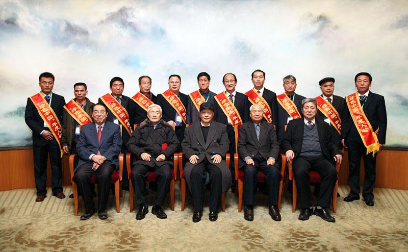 钓鱼台和国家领导合影