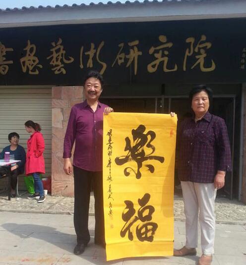 和原陕西省华县郭县长(80岁)相聚在少华山
