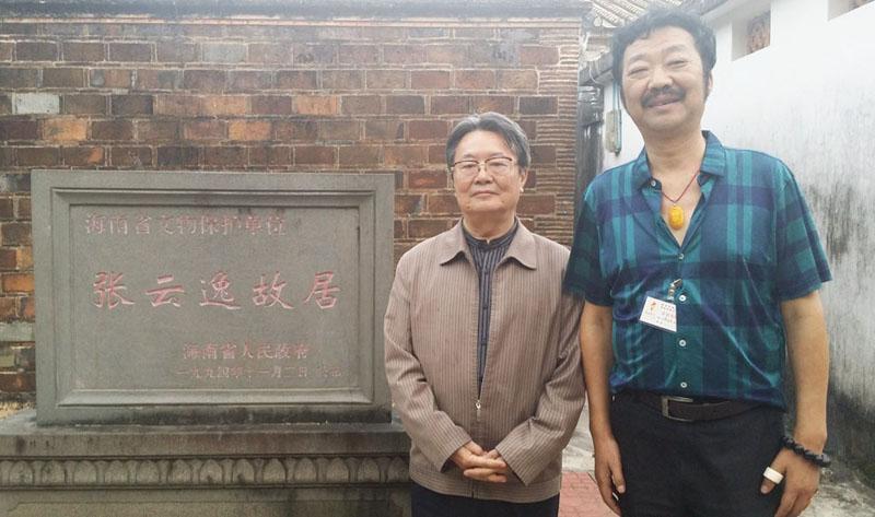 和著名评论家肖云儒先生在一起