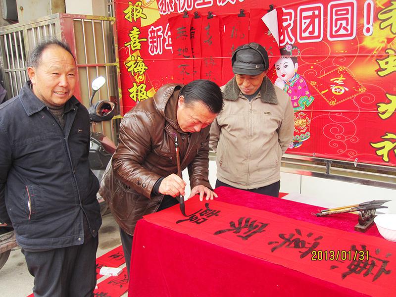 艺术家的社会责任--季鸿雁为如皋市下原镇村民写春联