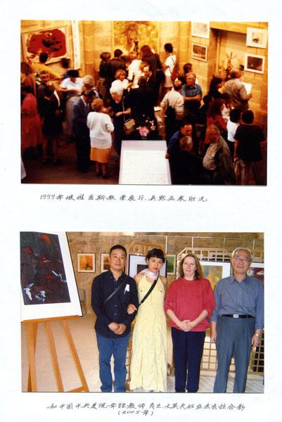 1999-2010年部分法国画展实况