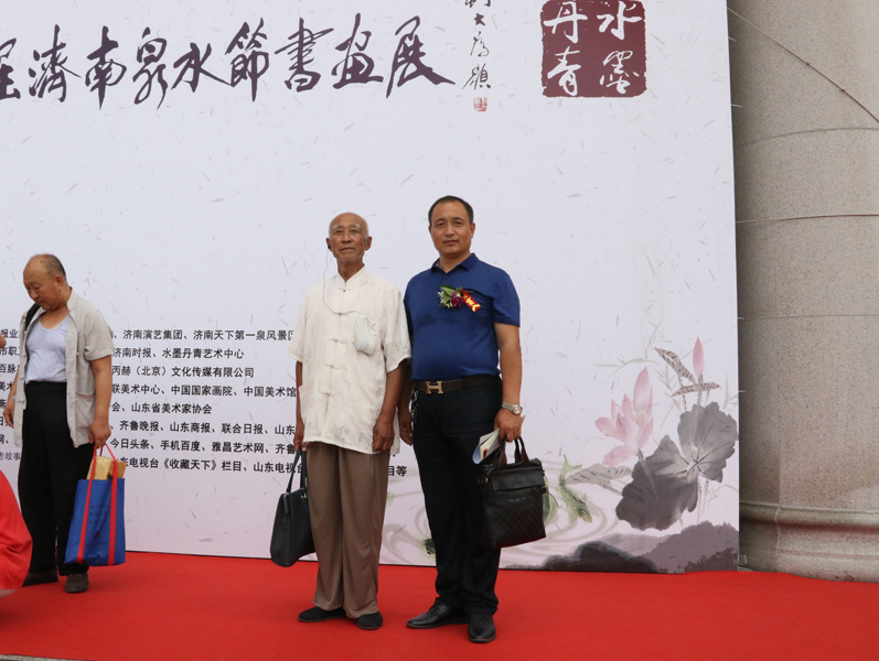 第五届济南泉水节展览现场