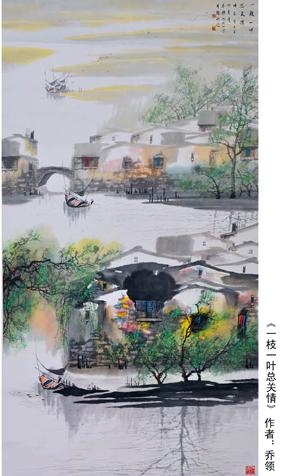 乔领庆/·艺术市场对女性艺术家态度冷漠基于政治原因<////>·耿文萃油画...