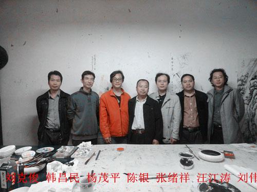 2013年11月2日下午,中国神州书画院部分不艺术家再次来此