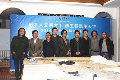 中国神州书画院执行院长刘克俊率秘书长汪江涛、常务副院长杨