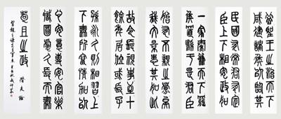 李成印作品2