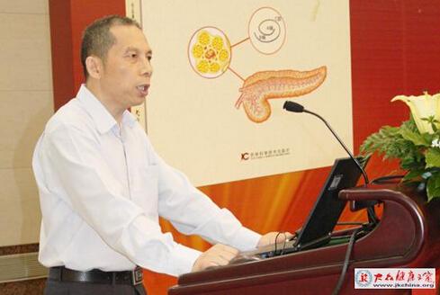 《走出降糖困局》作者兰为民先生介绍中药诱导形成糖尿病蜜月期的临床研究情况