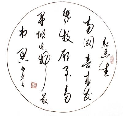 杨勇作品3