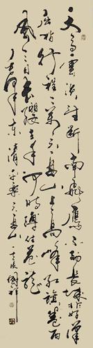 毛泽东诗词:清平乐