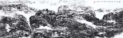 《寒露时节》 水墨宣纸 138X34cm 2010年