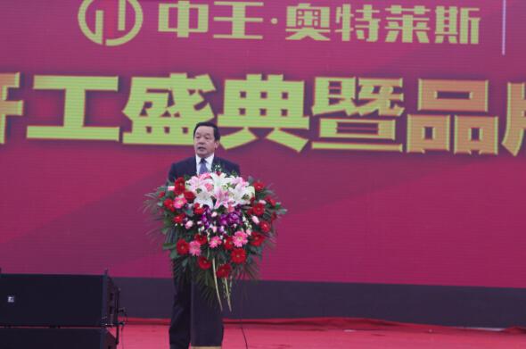 图为中共漯河市委常委、常务副市长杨国志宣布项目开工。