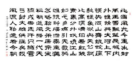 王杰宝作品1