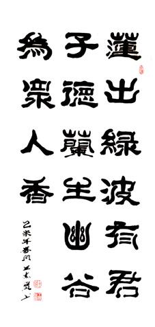 王杰宝作品3