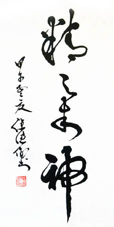 徐德伦作品3