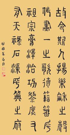 薛晓文作品4