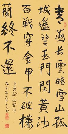 薛晓文作品5