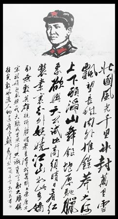马成义——百位书画艺术传播大使专题报道