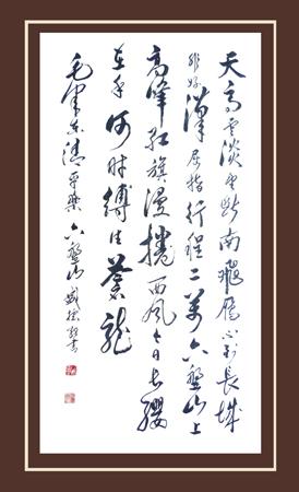张盛德——百位书画艺术传播大使专题报道