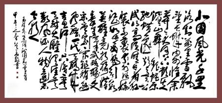 毛泽东诗词《沁园春 雪》-胡曾禹 百位书画艺术传播大使专题报道