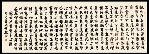 李成印——百位书画艺术传播大使专题报道