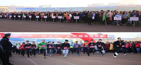 """2015 韩城""""迎元旦""""全民健身越野赛举行"""
