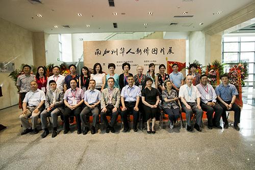 美国南加州华人新侨图片展在北京举行