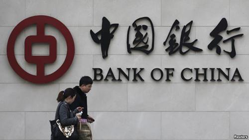 中国银行在美面临高额罚款