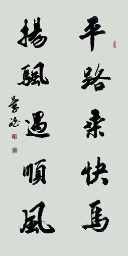 崔景斌作品3
