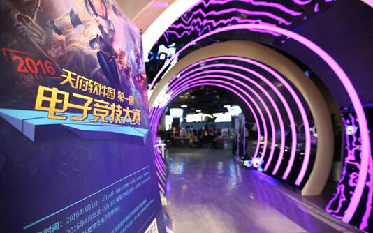 图注:成都梦竞电子竞技中心时空隧道大门