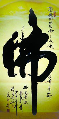 宁汉青作品1