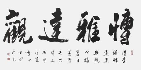 童心田作品4