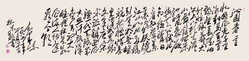 张林东作品1