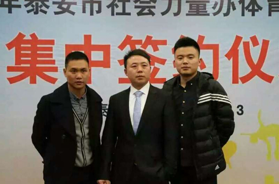 2016中国•泰山首届全国跆拳道公开赛即将举行