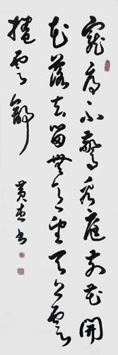 黄杰作品5