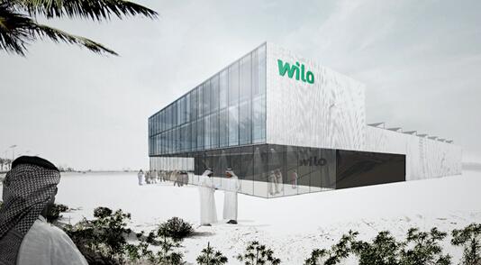 威乐欧洲 (WILO SE) 宣布将于迪拜投资建厂