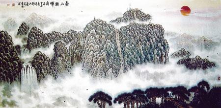 《泰山朝晖》(国画)