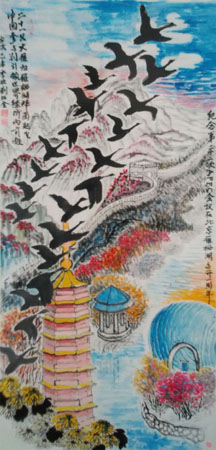 刘旺金作品3《大雁起飞》132×66cm 2015.9