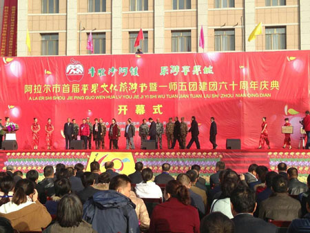 现为河北省唐山石城书画院院长; 中国书法家、美术家协会成员;
