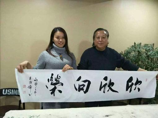 当代书画名家吴国辉参加大美溱湖迎金鸡年岁尾笔会